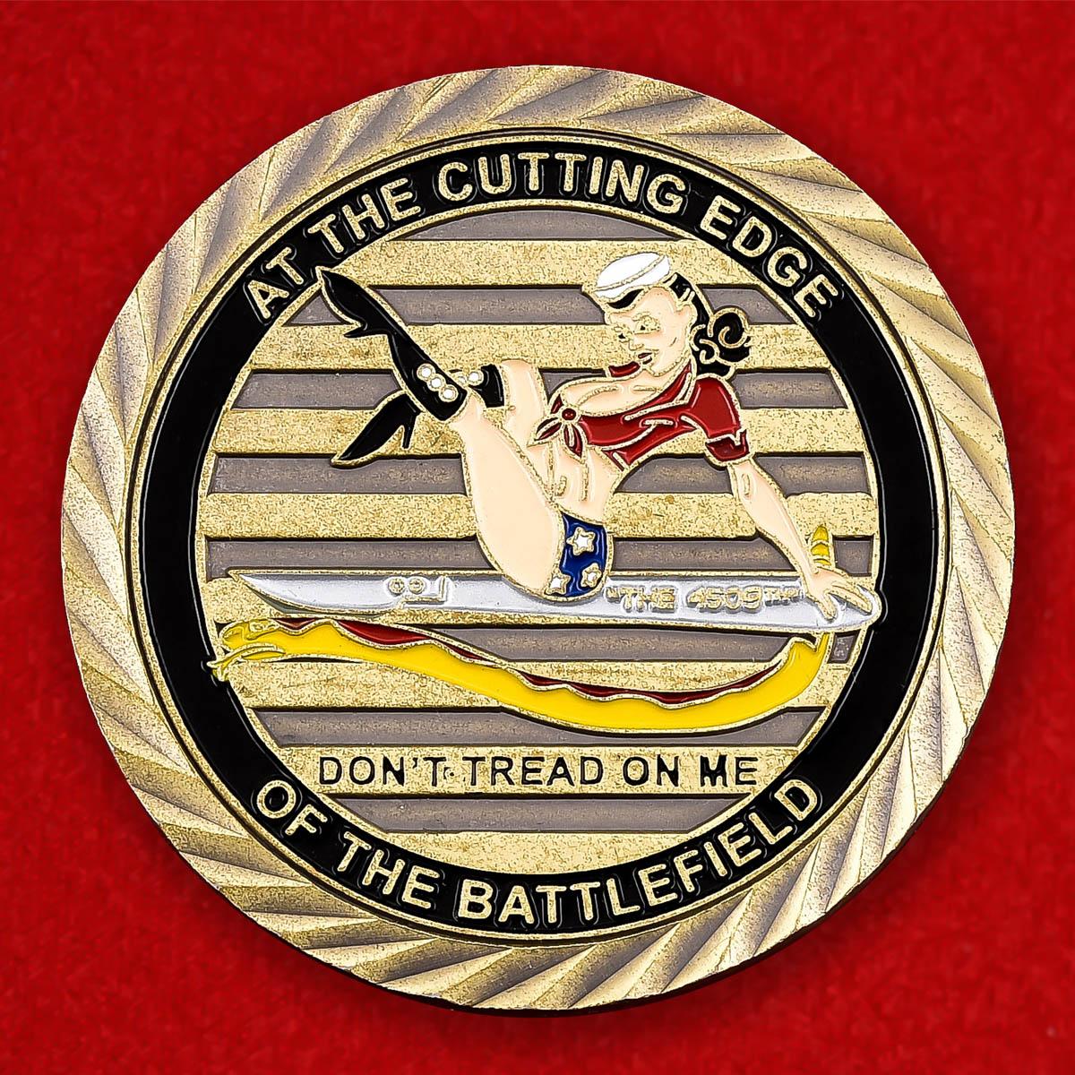 """Челлендж коин """"Хирургическая бригада Передовой Оперативной базы Лагман в Афганистане"""""""