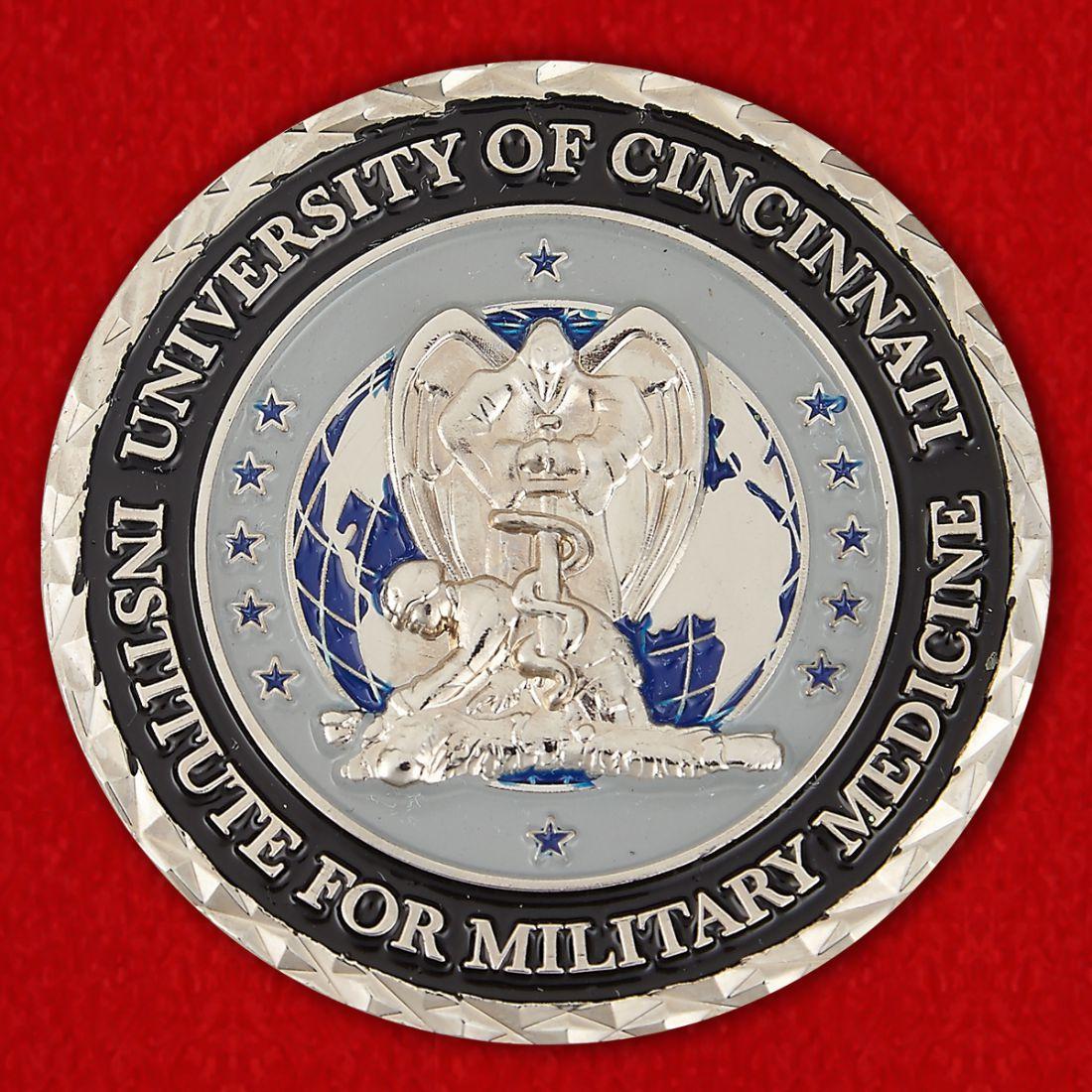 Челлендж коин Института военной медицины при Университете Цинцинатти
