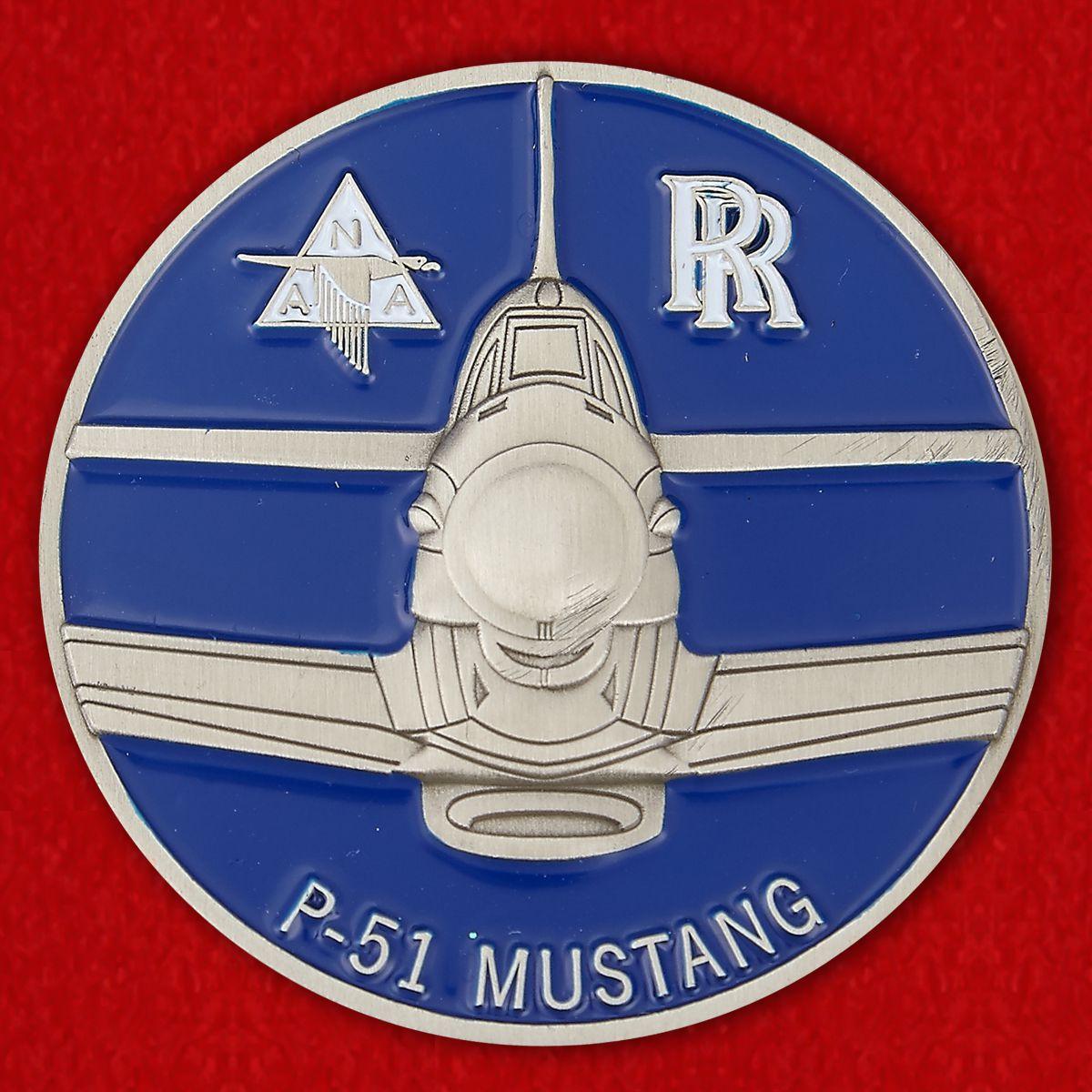 """Челлендж коин """"Истребитель Р-51 Мустанг """"Беспокойная птица"""" лейтенанта Роберта Дж. Фриша"""""""