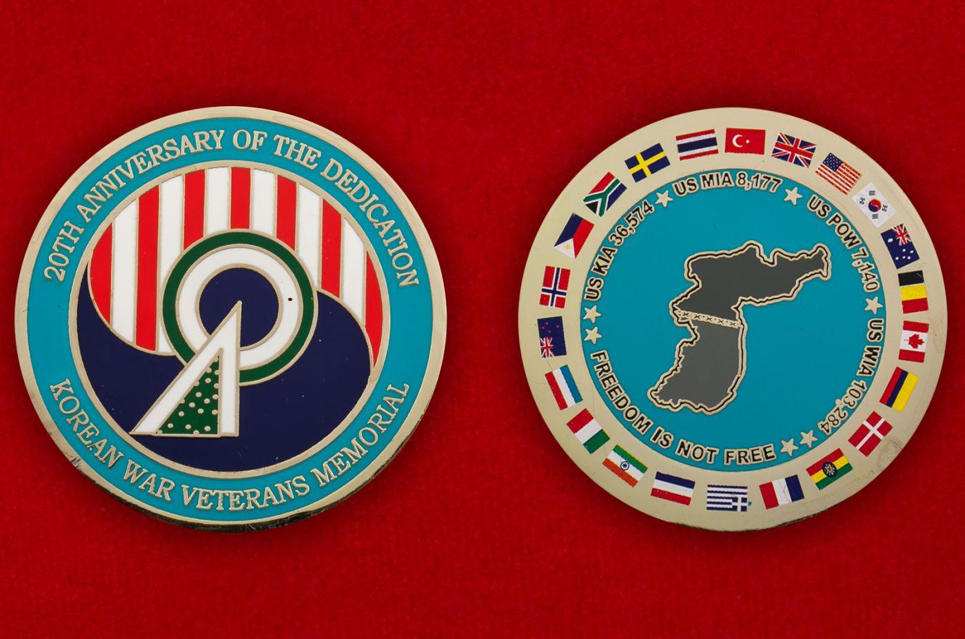 Челлендж коин к 20-летию Мемориала ветеранов Корейской войны в Вашингтоне - аверс и реверс