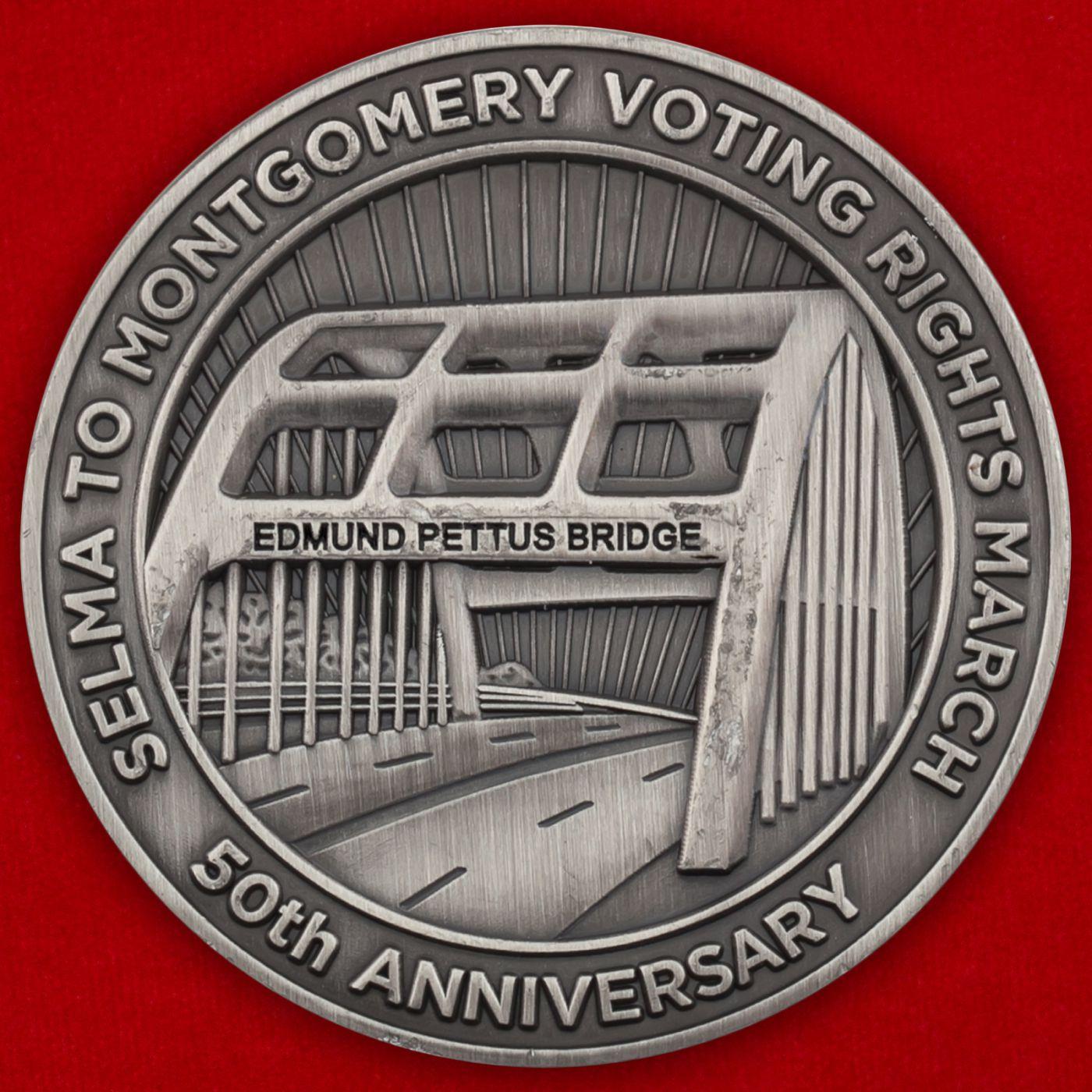 Челлендж коин к 50-летию моста Edmund Pettus Bridge в Сельме (Алабама)