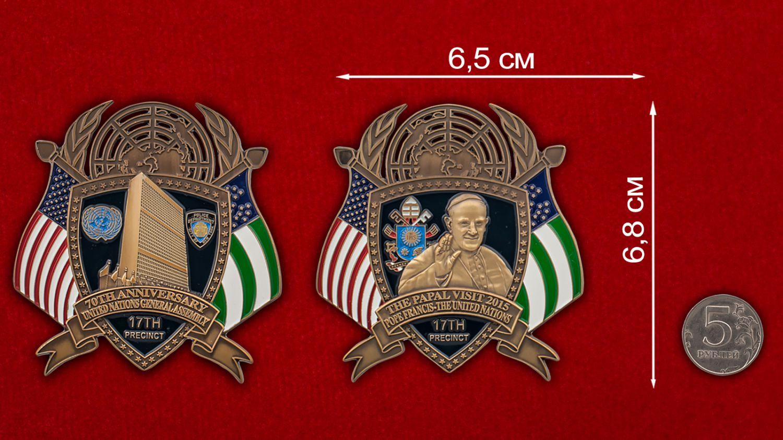 Челлендж коин к 70-й годовщине Генеральной Ассамблеи ООН - сравнительный размер