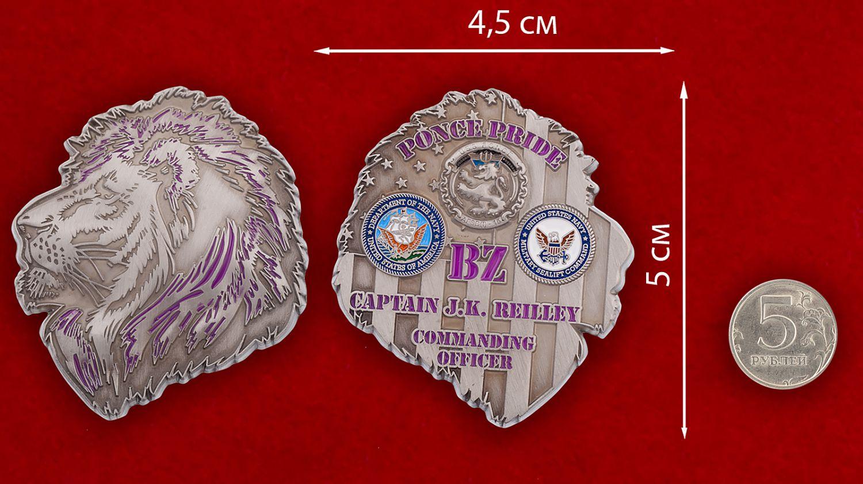 Челлендж коин капитана десантного транспорта USS Ponce (AFSB(I)-15) - сравнительный размер