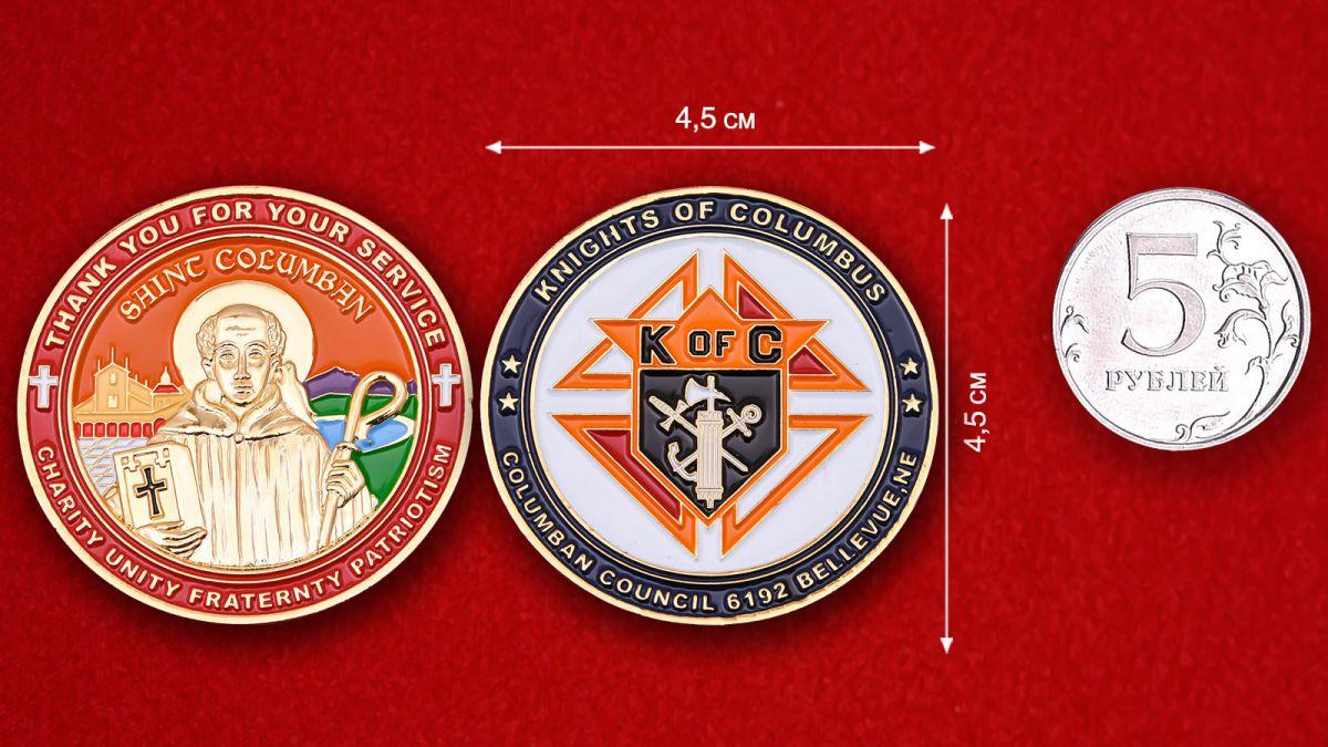 """Челлендж коин благотворительного католического братства """"Рыцари Колумба"""" - сравнительный размер"""