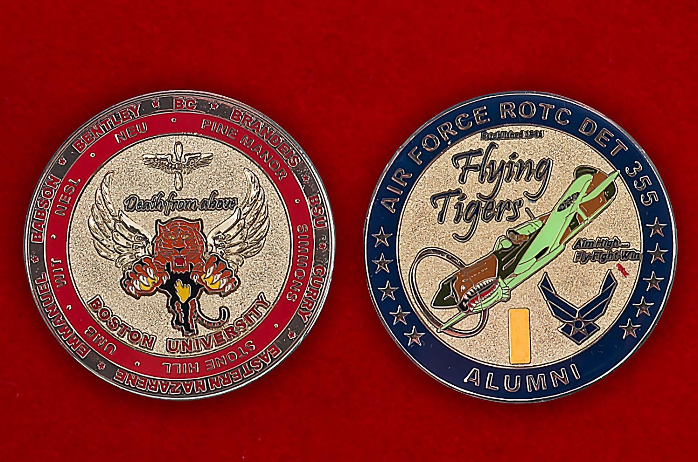 Челлендж коин Колледжа ВВС США при Бостонском универстете - аверс и реверс