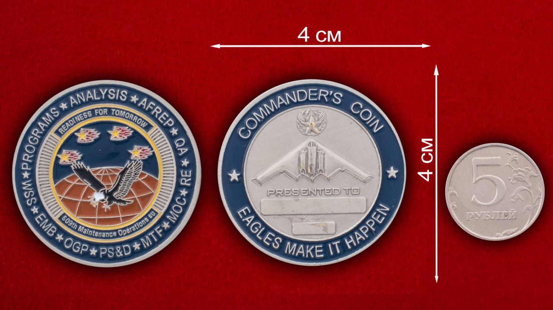 Челлендж коин командира 509-й эскадрильи Оперативного обеспечения - сравнительный размер