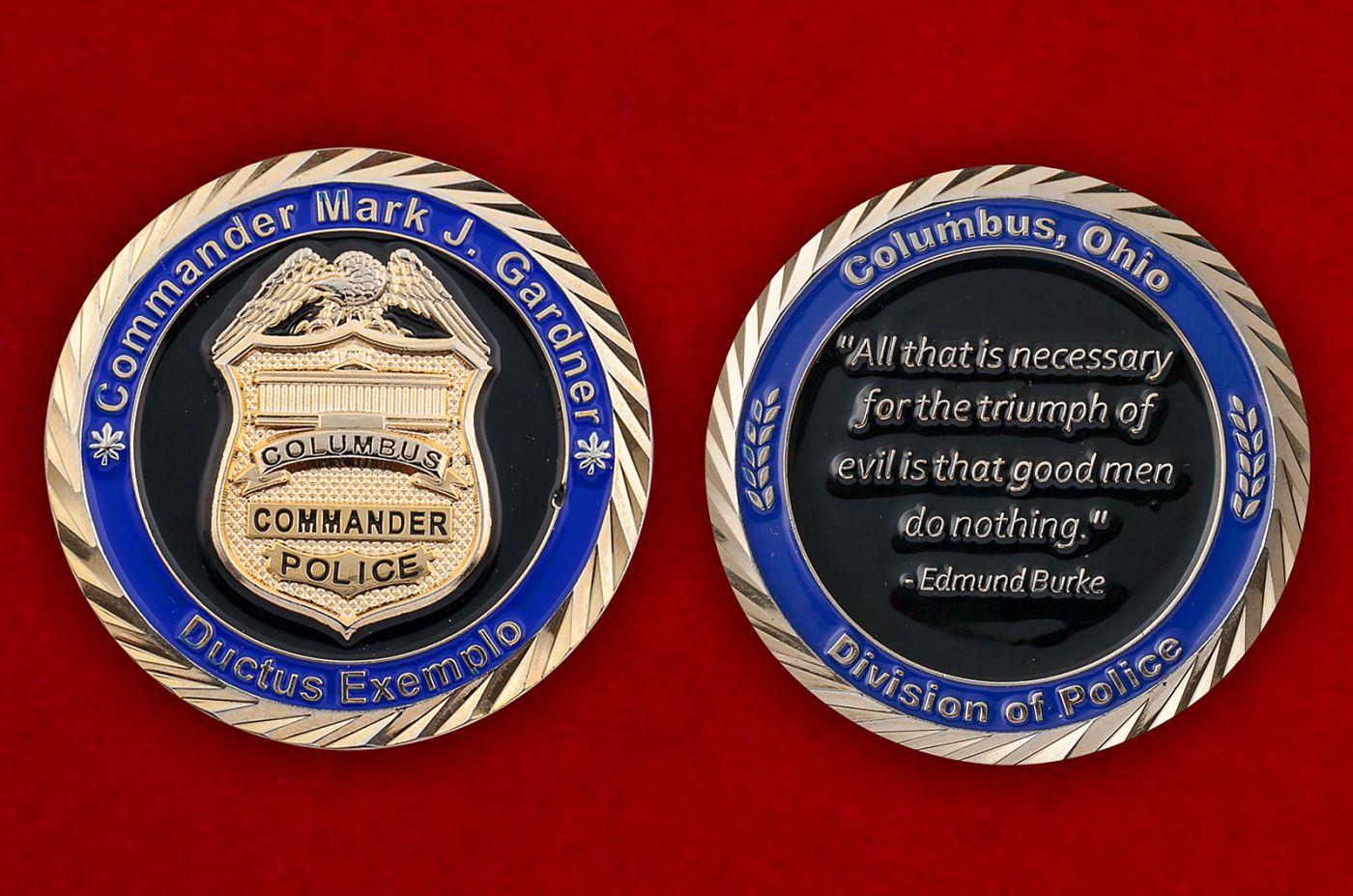 Челлендж коин командира подразделения полиции Коламбуса Марка Гарднера - аверс и реверс