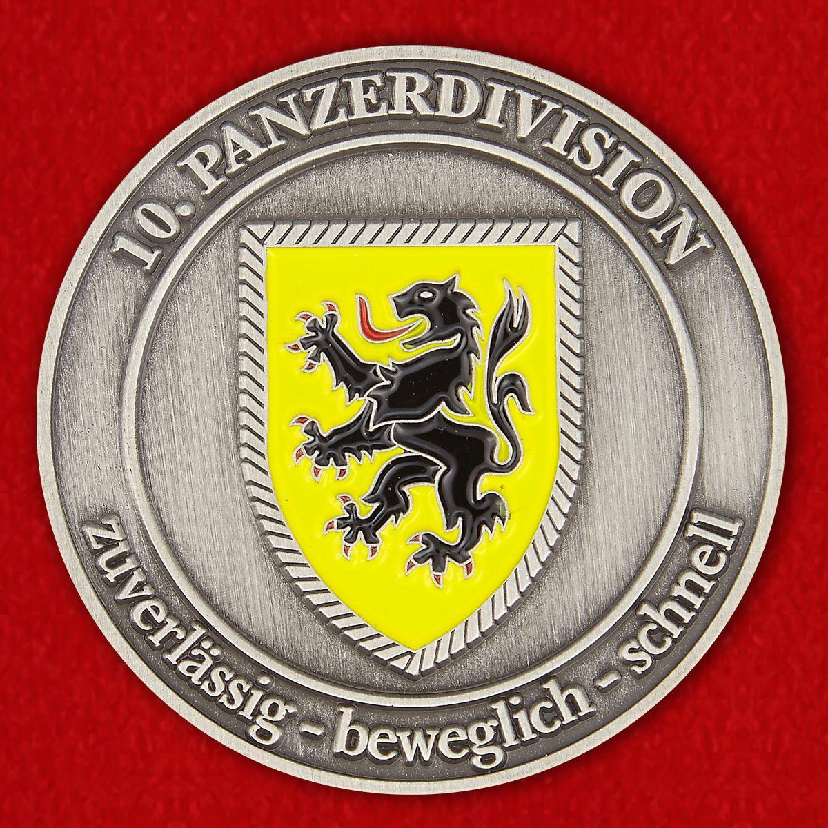 "Челлендж коин ""Командиру 10-й танковой дивизии Бундесвера генерал-майору Шютту"""
