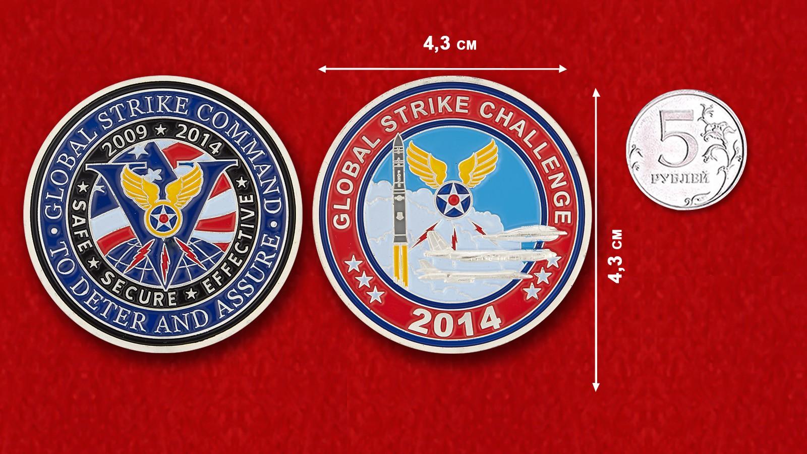 """Челлендж коин Командования глобальных ударных сил США """"Вызовы 2014 года"""""""