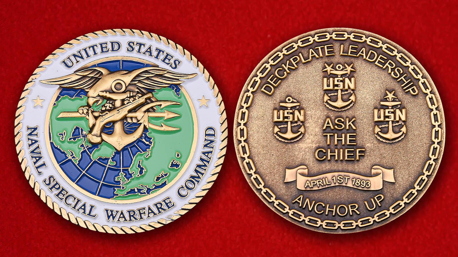 Челлендж коин Командования сил специальных операций ВМС США