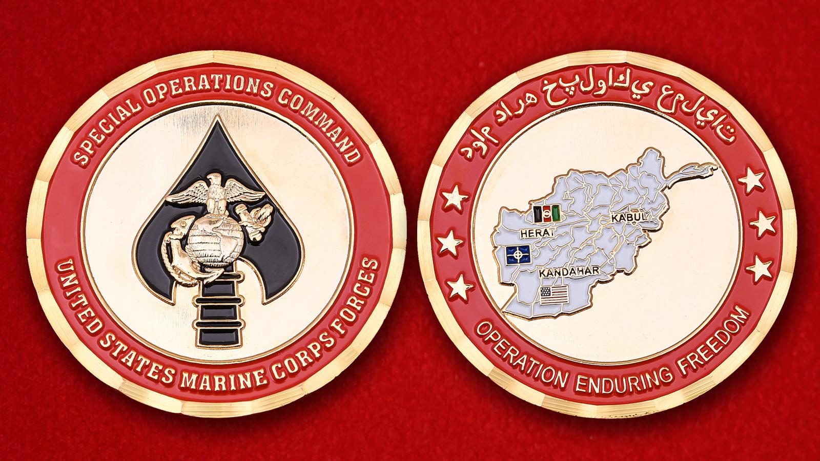 """Челлендж коин Командования специальных операций Корпуса морской пехоты США """"Операция Несокрушимая свобода"""""""