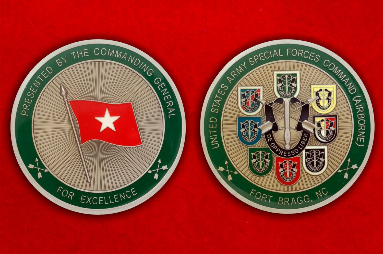 """Челлендж коин """"Командованию специальных операций (ВДВ) от Центрального командования Армии США"""" - аверс и реверс"""