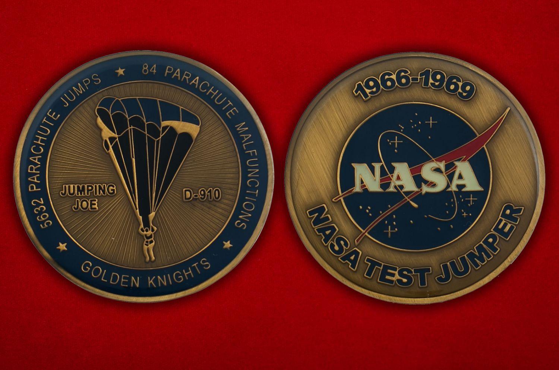 Челлендж коин команды НАСА по тестированию парашютстов в стратосфере - аверс и реверс