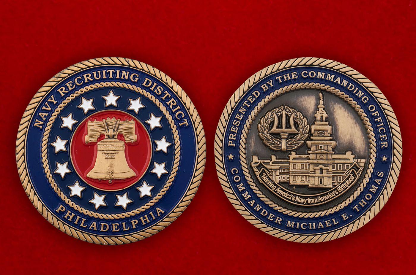 Челлендж коин коммандера станции вербовки новобранцев ВМС США в Филадельфии Майкла Томаса - аверс и реверс