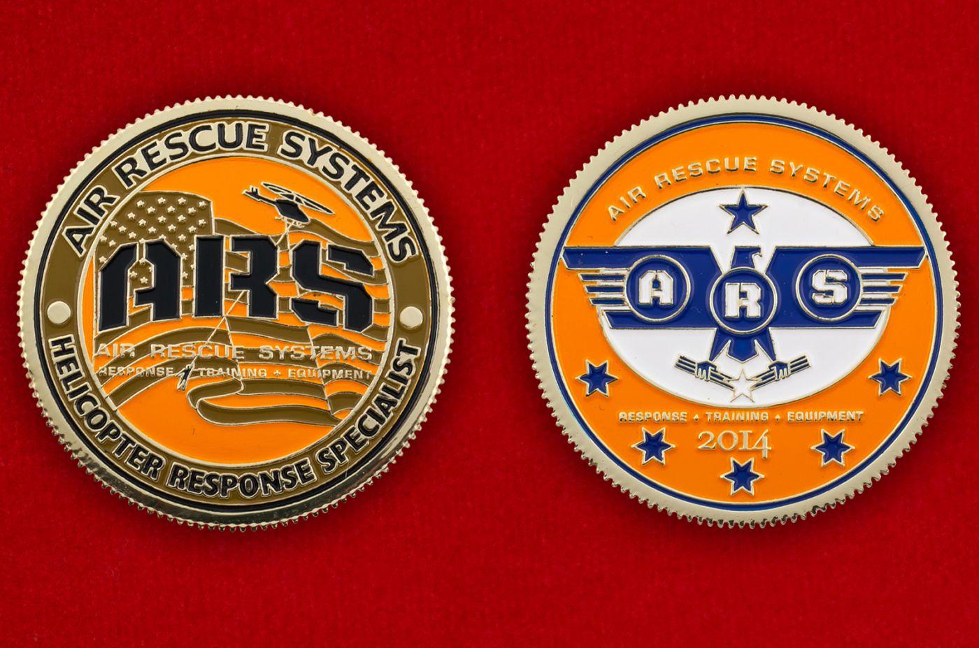 Челлендж коин компании Air Rescue Systems - аверс и реверс