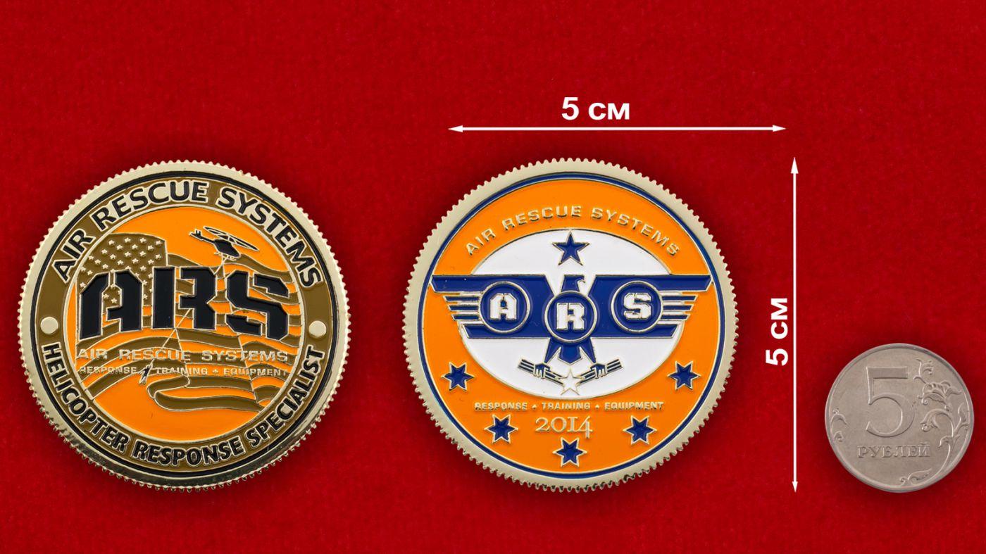 Челлендж коин компании Air Rescue Systems - сравнительный размер