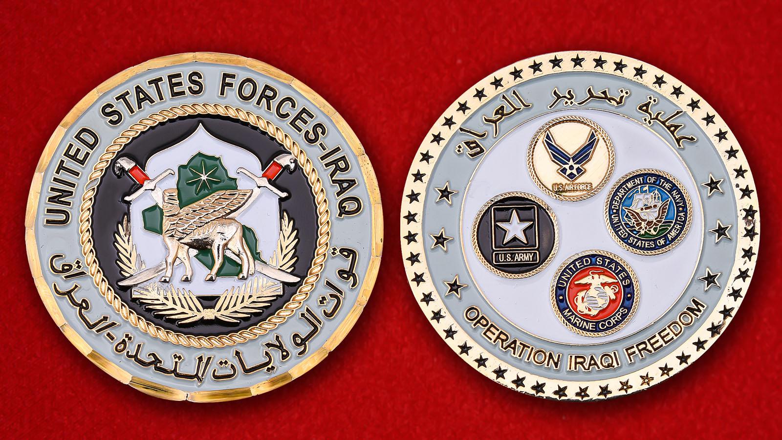 """Челлендж коин контингента США """"Операция Иракская свобода"""""""