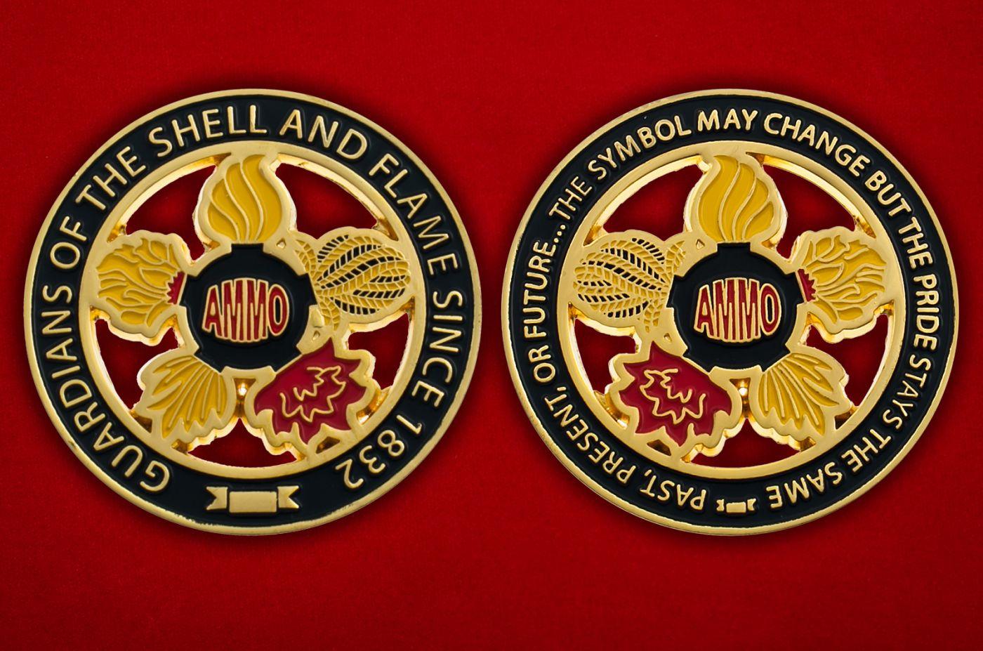 Челлендж коин Корпуса Артиллерийского вооружения Армии США - аверс и реверс