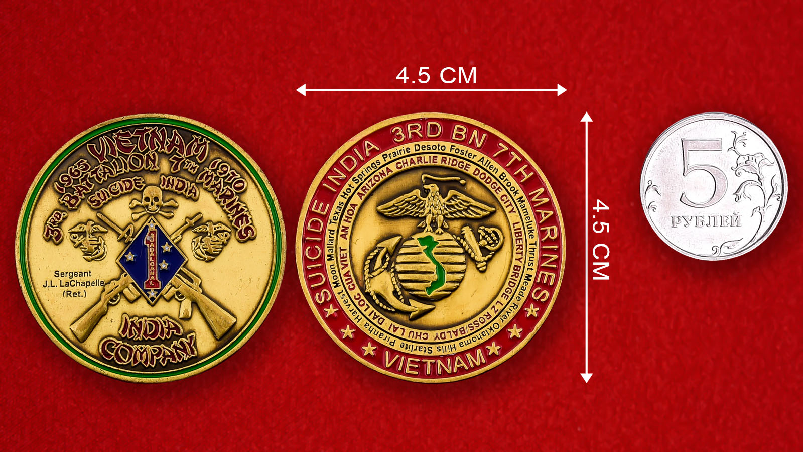 "Челлендж коин Корпуса Морской пехоты США ""3-й батальон 7-го полка, Вьетнам"""