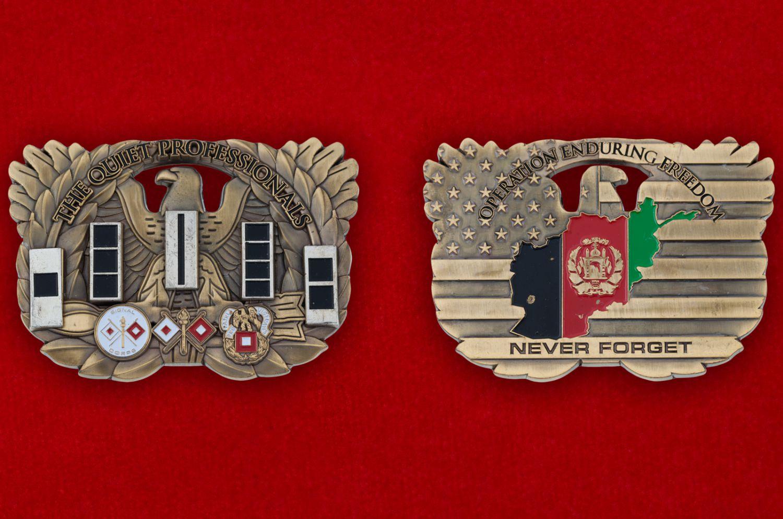 "Челлендж коин ""Корпусу связи Армии США за операцию Несокрушимая Свобода"" - аверс и реверс"