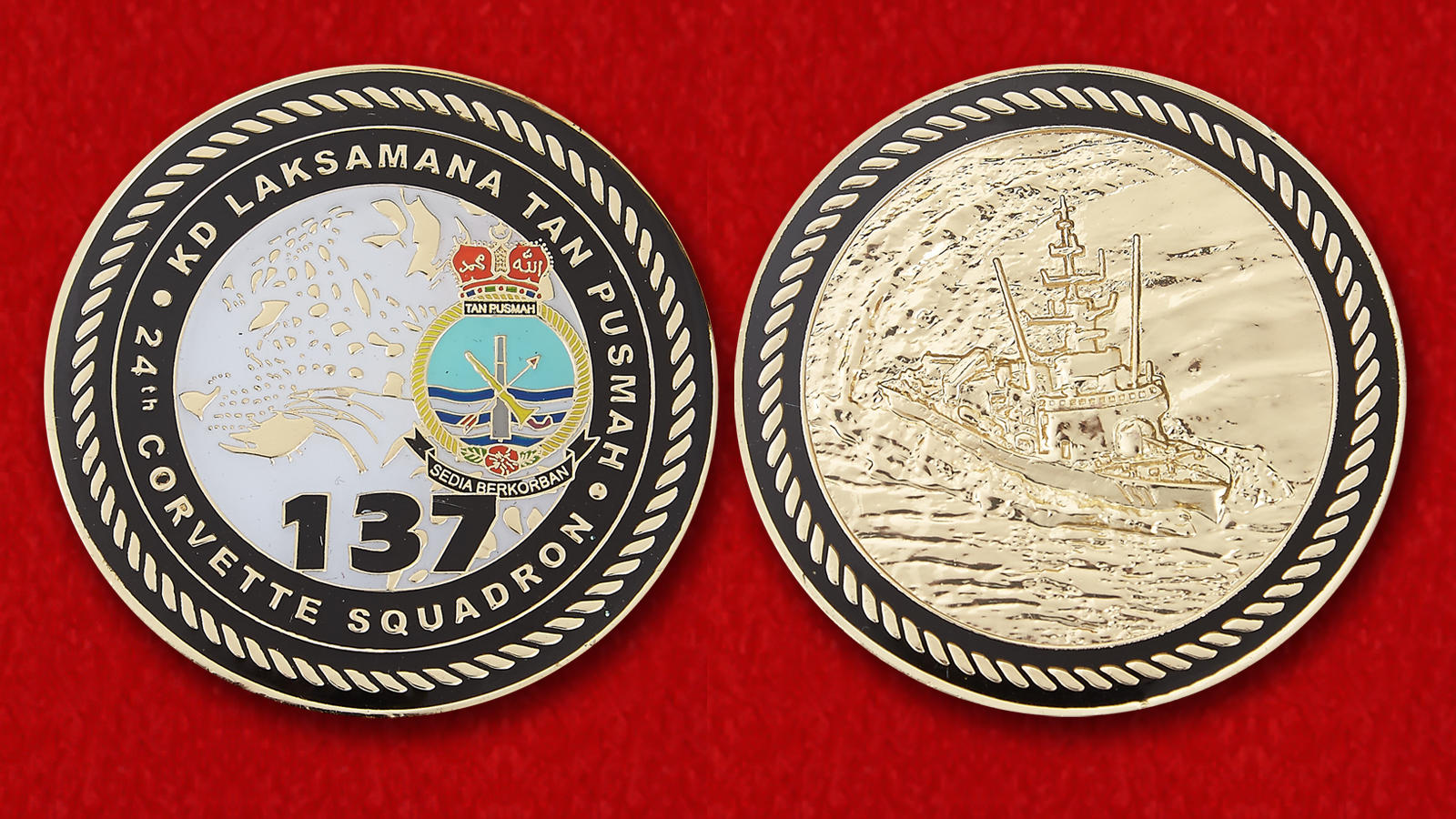 Челлендж коин корвета KD «Лаксамана Тан Пусмах» 24-го дивизиона Королевских ВМС Малайзии