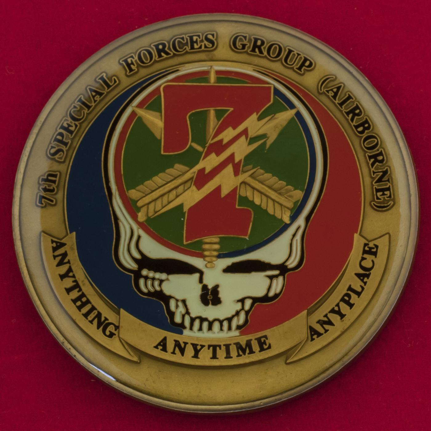 Челлендж коин личного состава 7-й воздушно-десантной группы сил специального назначения Армии США