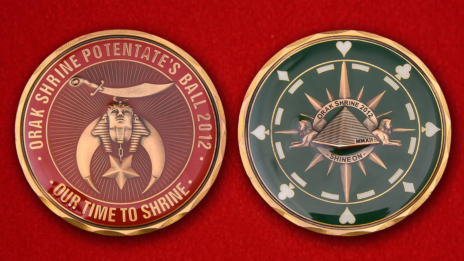 """Челлендж коин масонского храма Orak Shrine, Мичиган """"В память о собрании 2012 года"""""""