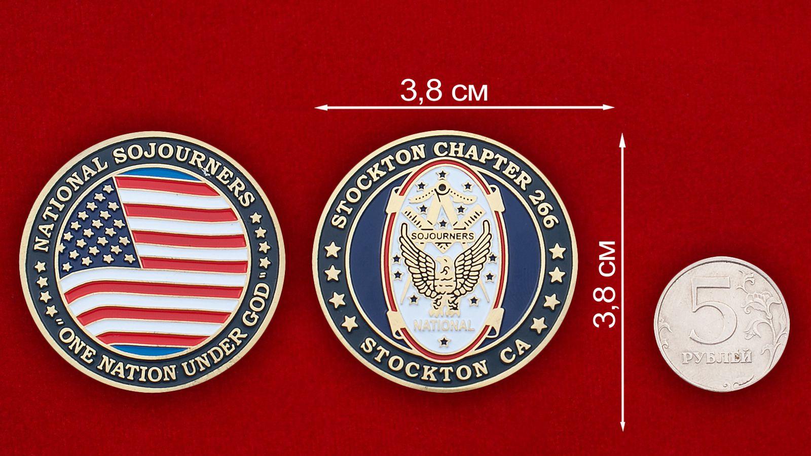 Челлендж коин масонской организации ветеранов ВС США - сравнительный размер