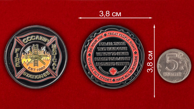 Челлендж коин медиков 65-й станции Добровольной пожарной охраны - сравнительный размер