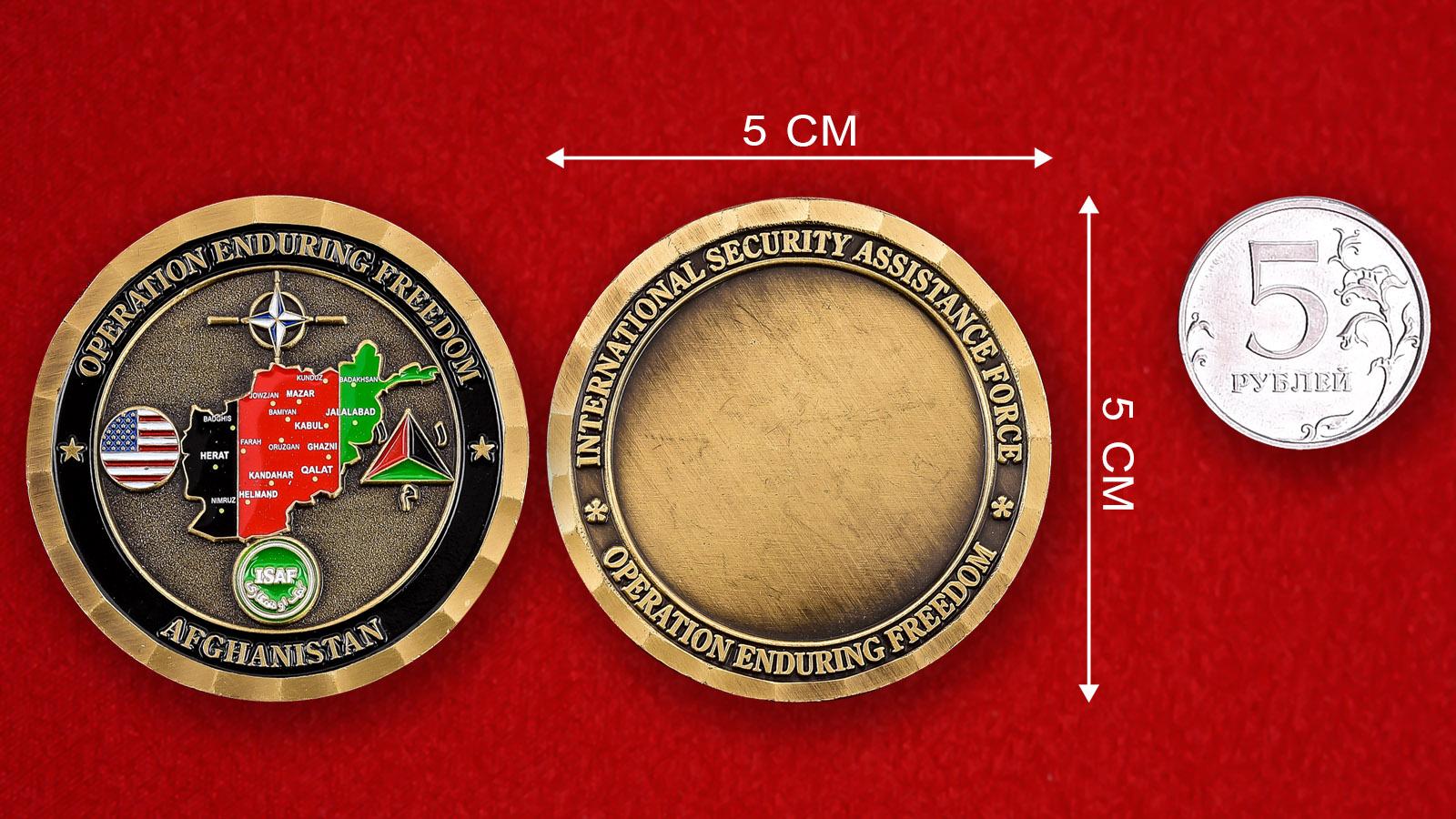 """Челлендж коин """"Международные силы содействия безопасности в Афганистане"""""""