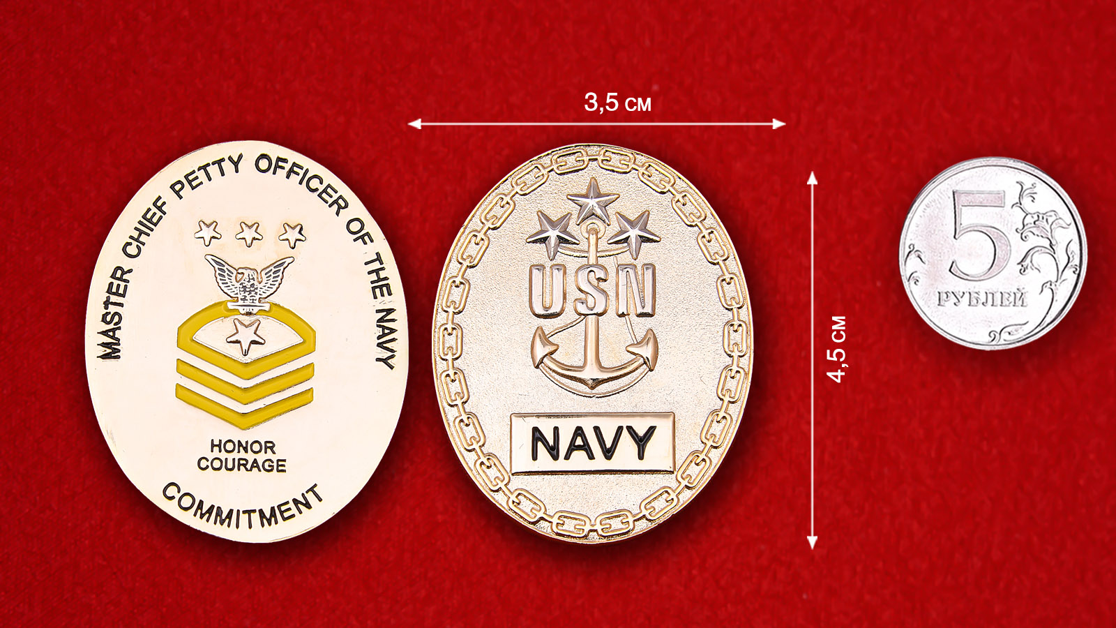 Челлендж коин мичманов ВМC США
