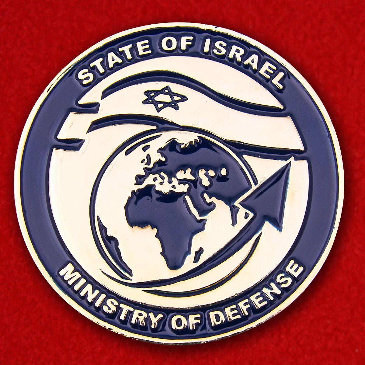 Челлендж коин Министерства обороны Израиля