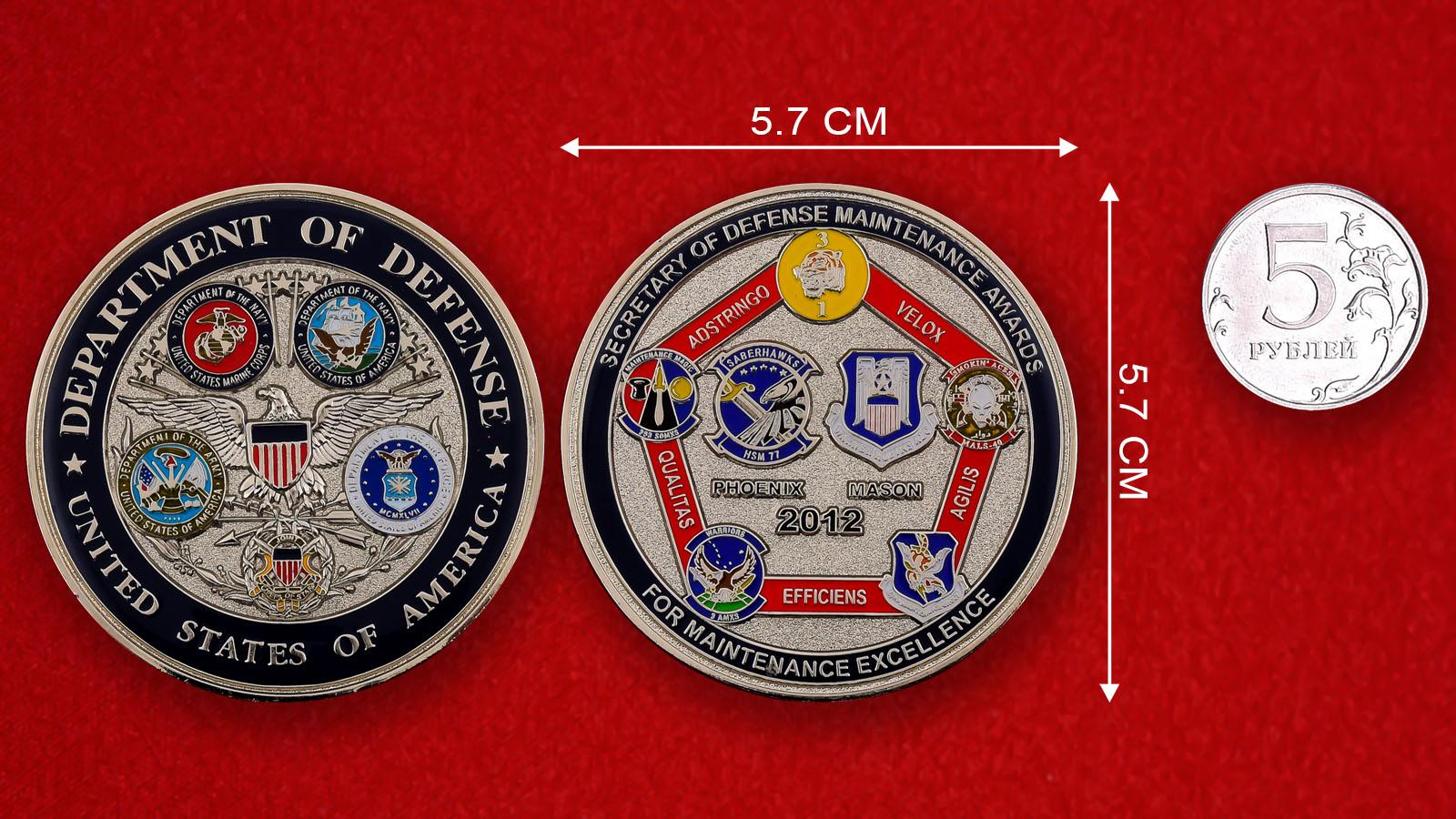 Челлендж коин Министерства Обороны США