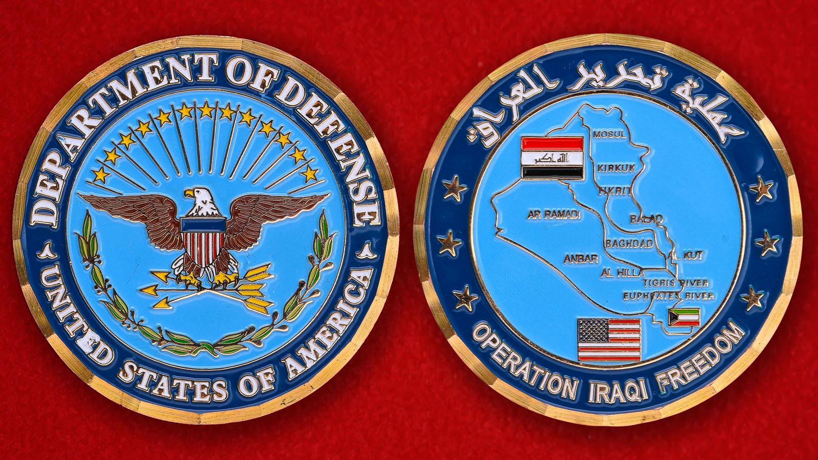 """Челлендж коин Министерства обороны США """"Операция Иракская свобода"""""""