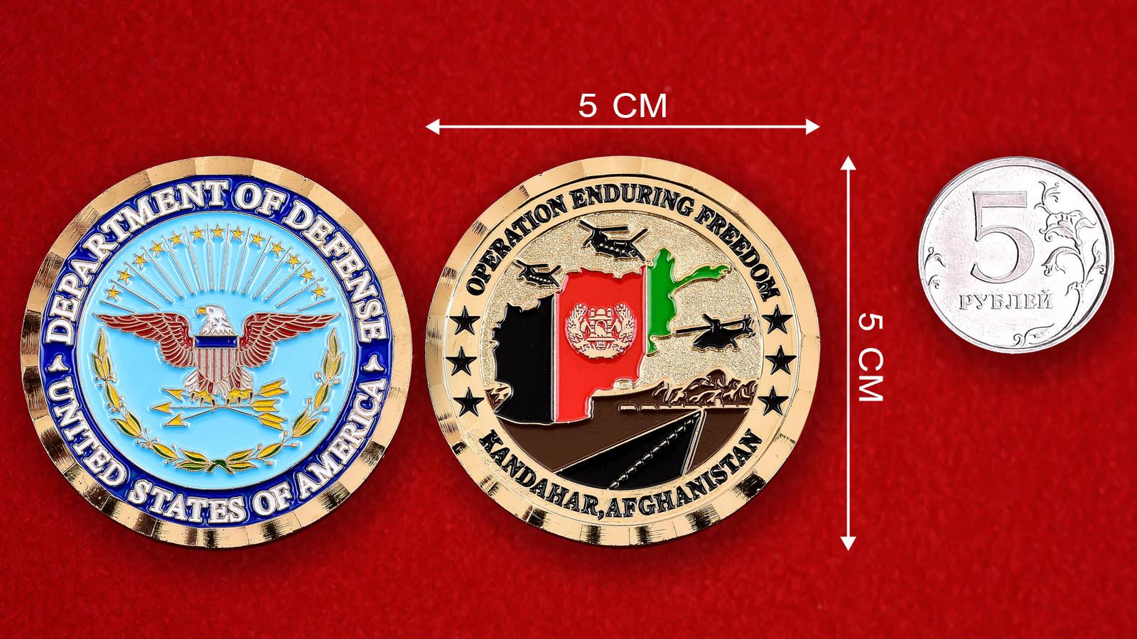 """Челлендж коин Министерства обороны США """"За Кандагар, Операция Несокрушимая свобода"""""""