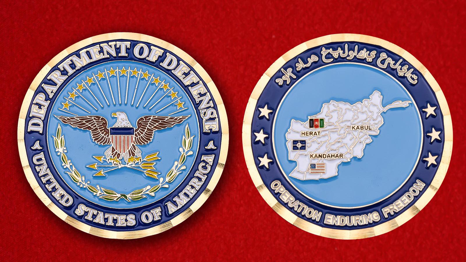 """Челлендж коин Министерства обороны США """"За операцию Несокрушимая свобода"""""""