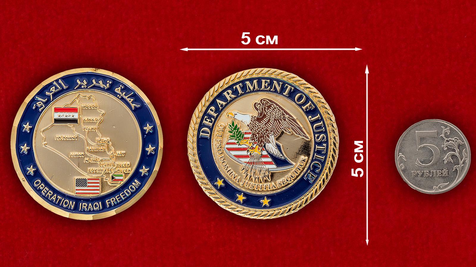 """Челлендж коин Министерства юстиции США """"За операцию Иракская свобода"""""""