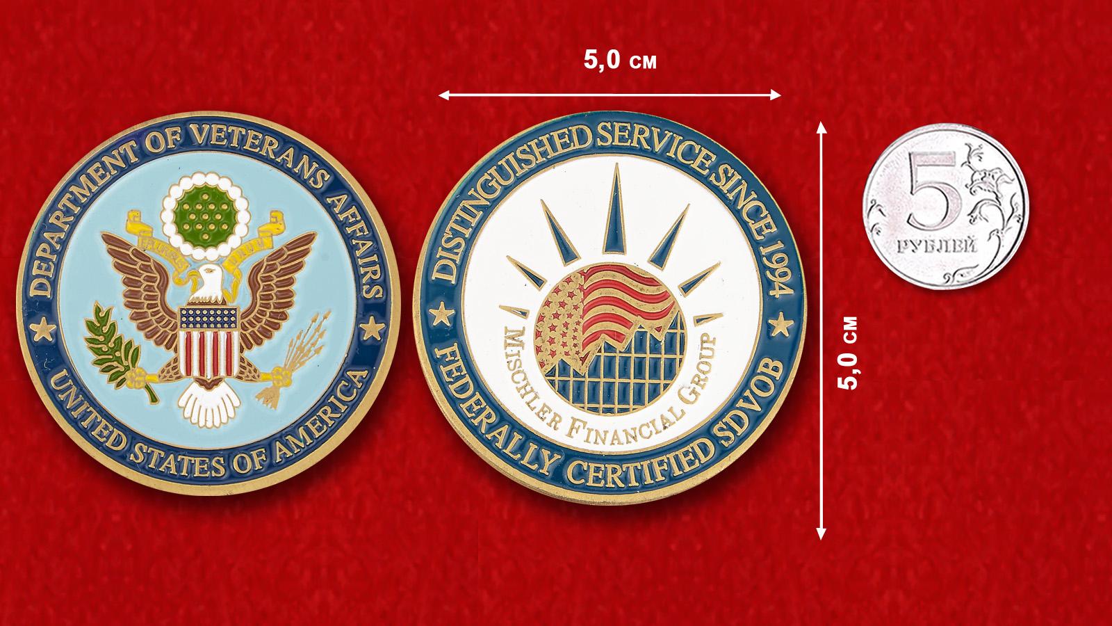 """Челлендж коин """"Министерство по делам ветеранов США"""" - сравнительный размер"""