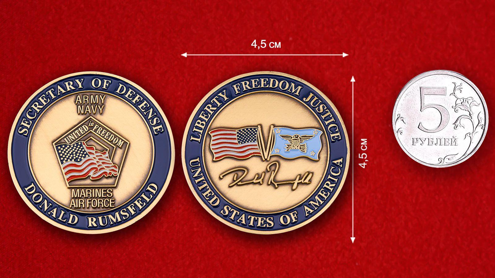 """Челлендж коин """"Министр обороны США  Дональд Рамсфелд"""" - сравнительный размер"""