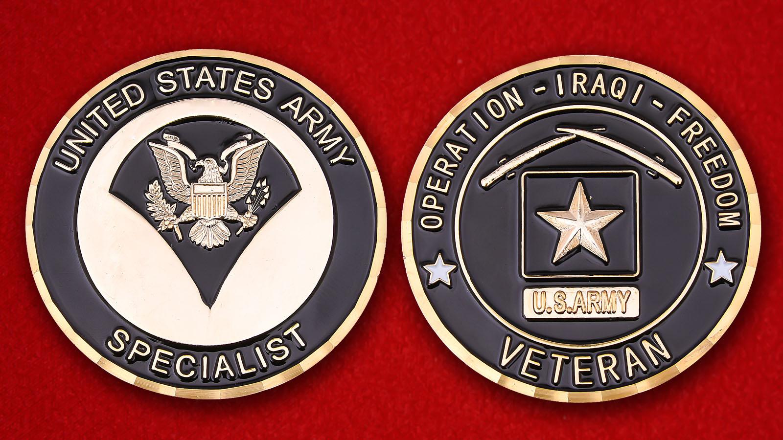"""Челлендж коин младших сержантов Армии США """"Ветеран операции Иракская свобода"""""""