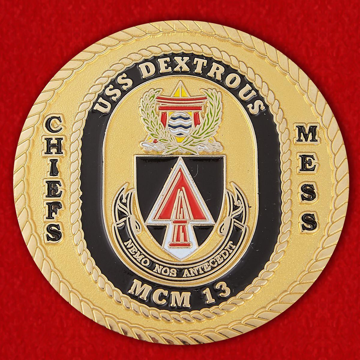 """Челлендж коин """"Младшим командирам тральщика ВМС США Dextrous (МСМ-13)"""""""