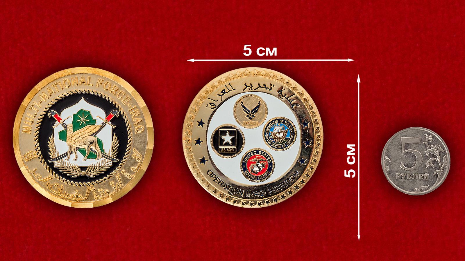 Челлендж коин Многонациональных сил в Ираке