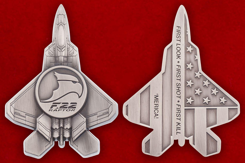 """Челлендж коин """"Многоцелевой истребитель ВВС США F-22 Raptor"""" - аверс и реверс"""