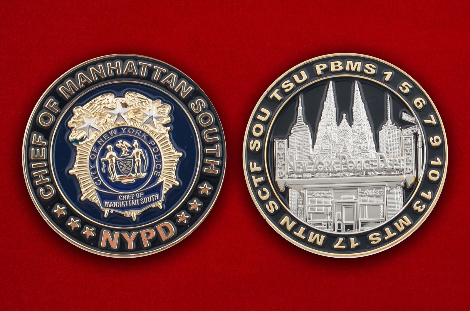 Челлендж коин начальника полиции в Южном Манхэттене, Нью-Йорк