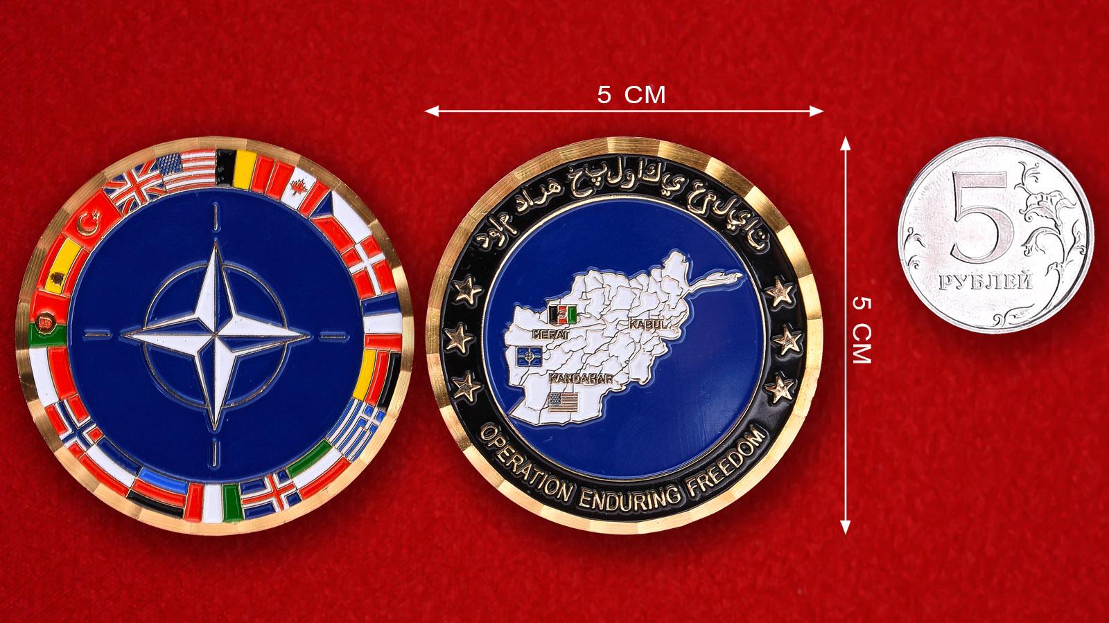 """Челлендж коин НАТО """"Операция Несокрушимая свобода"""""""