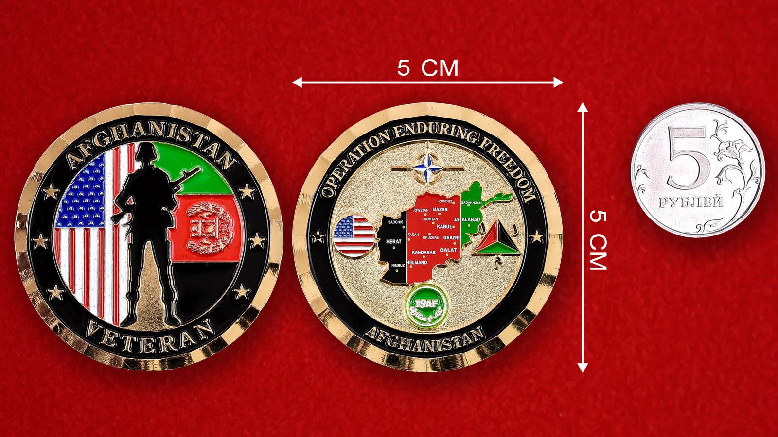 """Челлендж коин НАТО """"Ветеран Афганистана"""""""