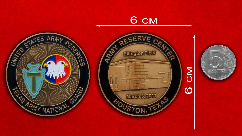 Челлендж коин Национальной гвардии Техаса - сравнительный размер