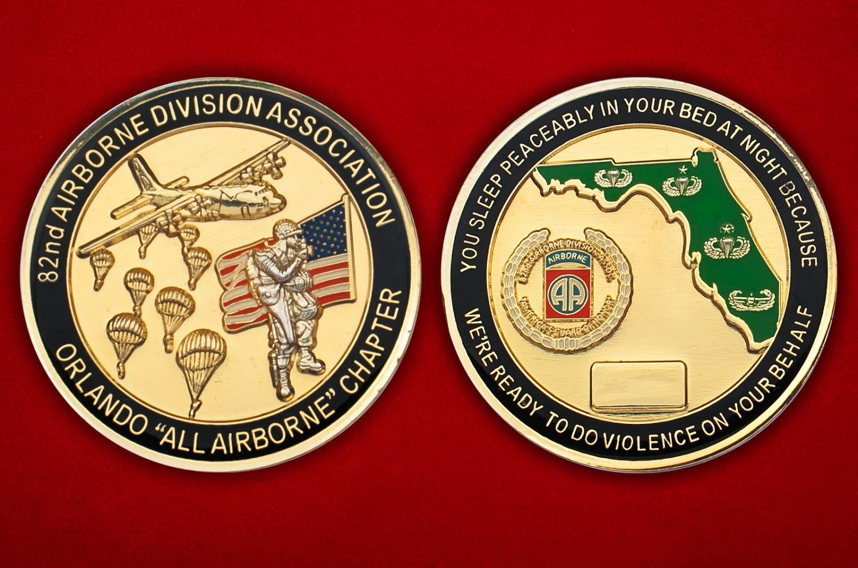 Челлендж коин Объединения ветеранов и военнослужащих 82-й Дивизии ВДВ США - аверс и реверс