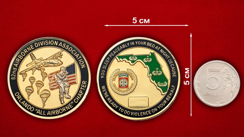Челлендж коин Объединения ветеранов и военнослужащих 82-й Дивизии ВДВ США - сравнительный размер