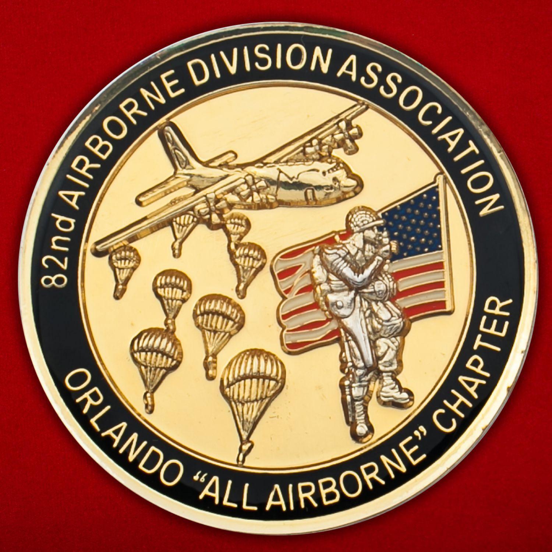 Челлендж коин Объединения ветеранов и военнослужащих 82-й Дивизии ВДВ США